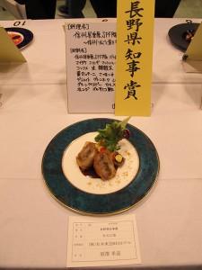 2015_suzawa