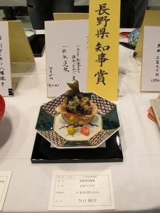 2015_yaguchi