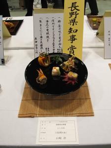 2015_yamazaki