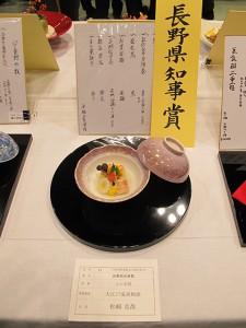 2015_matsuzaki
