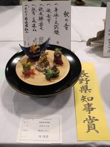 2015_nishi