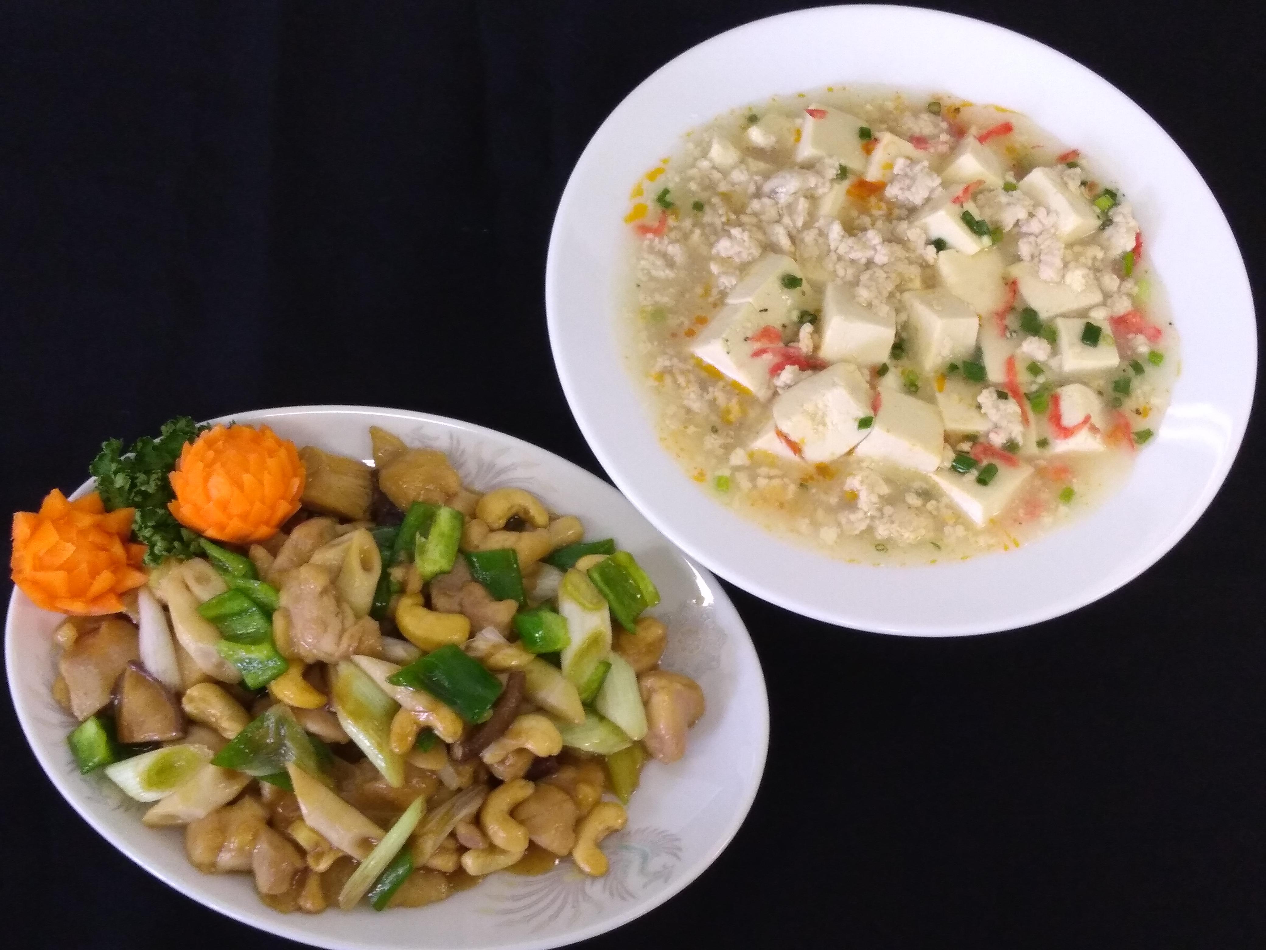 白麻婆豆腐と腰果鶏丁